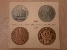 More details for bulgarian coins book
