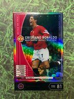 Panini WCCF FootistaVer Cristiano Ronaldo 2004-18 Manchester United Real Madrid
