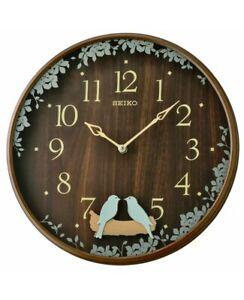 Seiko Pendulum Wall Clock QXC237B NEW