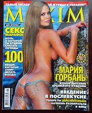 Ukraine Magazine MAXIM November 2013 Maria Gorban' Мария Горбань