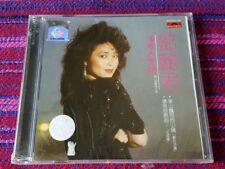 Teresa Teng ( 鄧麗君 ) ~ 漫步人生路 ( Back to Black series Cd ) ( Malaysia Press ) Cd