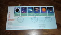 2015 HONG KONG STAMP ISSUE FDC, ASTRONOMICAL PHENOMENA SET OF 6 STAMPS