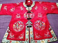 """Antique Chinese Hand Embroidery Silk Robe  size chest22""""Length 28""""(cm56x72)good"""