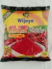 Sri Lankan Chilli Powder 500g Pack 100% Natural Organic Quality Product