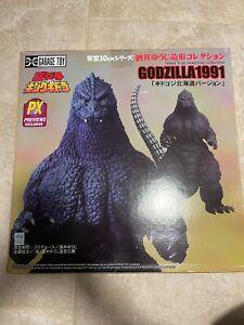 X-Plus 30cm Godzilla 1991 Hokkaido Version Sculpted Yuji Sakai RARE! *US Seller*