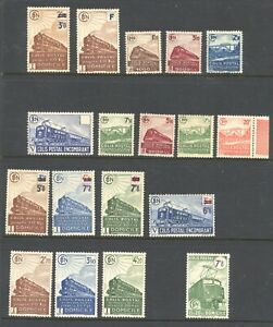 FRANCE ,  COLIS POSTALE , RAILWAY stamps mounted mint