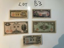 Japan Japon Giappone Japonia Јапан banknotes LOT B3 set 5 notes all XF - UNC