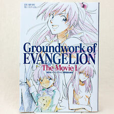 Groundwork of Evangelion The Movie 1 Original Picture Art Book JAPAN ANIME MANGA