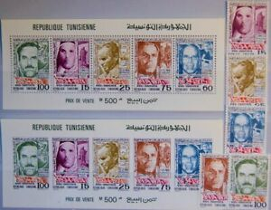 TUNISIA TUNESIEN 1974 826-30 A Block 10 A-B 622-626a Neo-Desteur Party Leader **