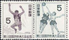 Japón 1956 Deportes reunión/basketball/atletismo/salto largo/Juegos 2v pr (n29781)