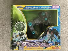 Takara Tomy Transformers Galaxy Force EX-01 Dark Ligerjack