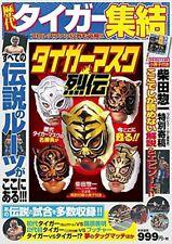 Tiger Mask Retsuden : Japanese Wrestling Perfect Fan Book