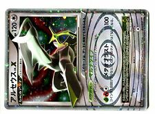 POKEMON JAPANESE HOLO N° 011/017 ARCEUS LV.X 120 HP Attack 100 ....