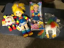 New With Tags RAINBOW BRITE 18 INCH DOLLS  STARLIGHT Twink 2003 HALLMARK