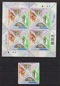 Hong Kong - #893a x 5 sets, Mint, NH, cat. $ 40.00