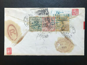 3 large dragon stamps on cover to USA