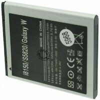 Batterie Téléphone Portable pour SAMSUNG GT-18150 - capacité: 1500 mAh