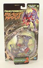 Transformers Beast Wars Transmetals 2 Sonar Sealed MIB 1998