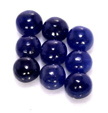 Natural Blue Sapphire Round Cabochon 5 mm Lot 9 Pcs 8.74 Cts Unheated Gemstones
