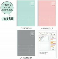 Kokuyo Campus Study Planner Notebook Daily Plan B5 32 Sheets ノ-Y80MD