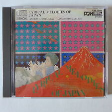 CD/ Andras Adorjan, Ayako Shinozaki - Lyrical melodies of Japan