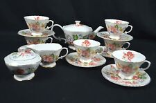 15 PCS FINE BONE CHINA TEA SET, FLORAL PATTERN
