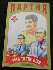 VERY RARE SOVIET 36 PLAYING CARDS BACK TO THE USSR