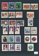Canada 17 diff. sets of 3 Christmas stamps NH face val Can$33