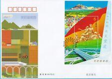 China B FDC 2011-26M A Beautiful New Home Souvenir Sheet CN135764
