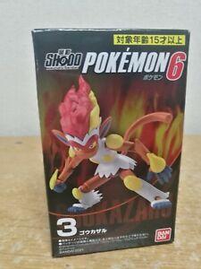 Pokemon shodo 6  ~~ Infernape ~~ figure