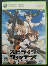 Strike Witches Japanese Xbox 360