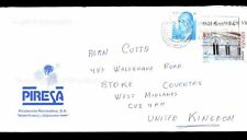 Spain 2005 Airmail Cover To UK #C2167