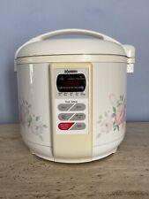 Zojirushi rice cooker/warmer NMDC-R18