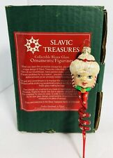 Slavic Treasures Retired Glass Ornament - Twisted Mrs Claus