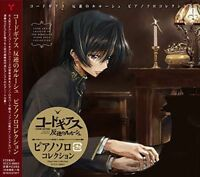 [CD] CODE GEASS Lelouch of the Rebellion Piano Collection NEW from Japan