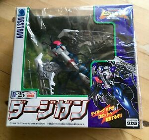 Transformers BEAST WARS II JAPANESE EXCLUSIVE DIRGEGUN MISB!