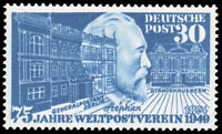 Germany #669 MNH CV$52.50 1949 30pf ULTRA HEINRICH VON STEPHON ex Perfectum