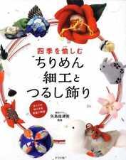 Enjoy 4 Seasons Chirimen Zaiku Items and Mobiles - Japanese Craft Book