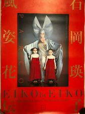 Original Japanese Fashion poster - Eiko Ishioka - 1983