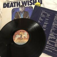 Jimmy Page Led Zeppelin Death Wish II Soundtrack Vinyl LP Rare Italy pressing