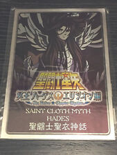Bandai Saint Seiya Cloth Myth Elysirm God of Underworld Meiou Hades Metal Plate
