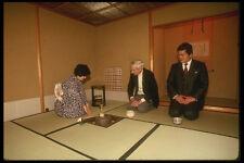 538002 Ancient Tea Ceremony Tokyo Japan A4 Photo Print