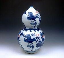 "13.25"" Blue&White Porcelain Ox-Blood Red Cranes Lotus Gourd Shaped LARGE Vase"