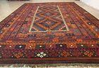 Afghan Hand Knotted Woven Maimana Ghulmori Wool Kilim Kilm Area Rug 13 x 9 FT