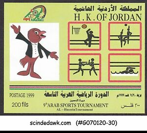 JORDAN  1999 9th ARAB SPORTS TOURNAMENT SOUVENIR SHEET MNH