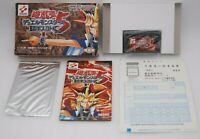 GBA YU-GI-OH Duel Monsters 5 Expert 1 w/ Postcard & Card Japan Gameboy Advance