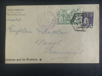 1917 Lorenzo Marques Oil Company cover to Transvaal South Africa Censored