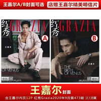 GOT7 Jackson Wang Grazia China Magazine September 2020 Poster 红秀Grazia杂志9月第473期