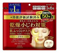 Kose Clear Turn 6-in 1 Retinol Face Mask 50 sheet Japan NEW F/S