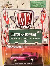 M2 MACHINES AUTO-DRIVERS 1971 PLYMOUTH CUDA 09-08 PINK W+